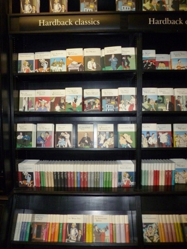 A Wall of Wodehouse